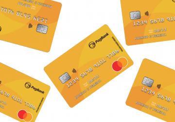 cartão de crédito pré-pago PagBank Mastercard Internacional